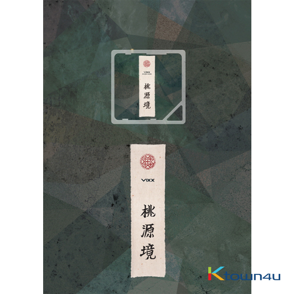 VIXX - Mini Album Vol.4 [桃源境] (Birth Stone ver.) (Kihno Album) *Due to the built-in battery of the Khino album, only 1 item could be ordered and shipped at a time.