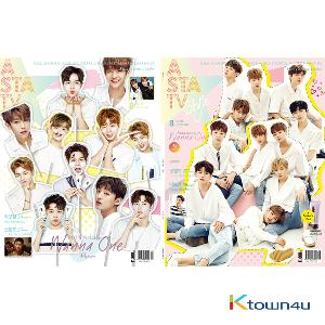 ASTA TV + Style 2017.08 VOL.114 (Double Cover : Wanna One 43p, Contents : The Battleship Island(Song Joong Ki) 27p, Park BoGum 30p, BLACKPINK 2p)
