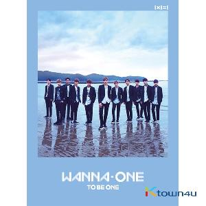 [Signed Edition] WANNA ONE - Mini Album Vol.1 [1x1=1(TO BE ONE)] (Sky Ver.) (It cannot be canceled after paying)