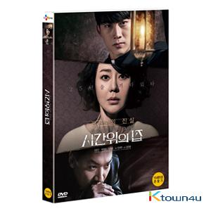 [DVD] House of the Disappeared (KIM YOON JIN, Taec Yeon)
