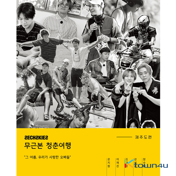 [Photobook] SECHSKIES - SECHSKIES No Basic Youth Trip