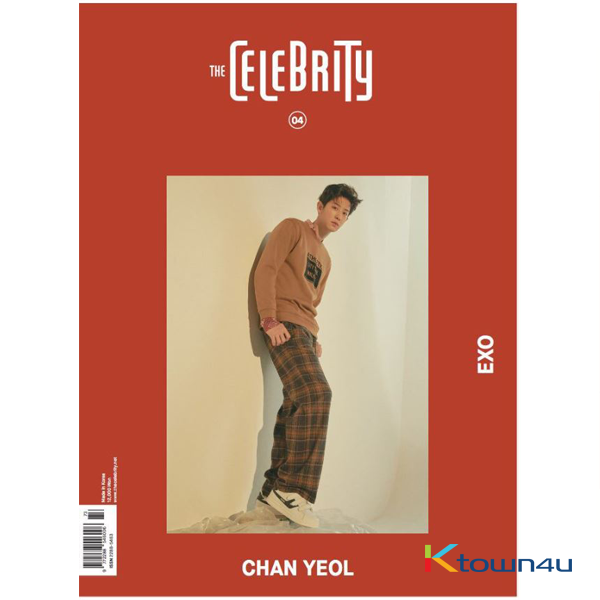 SM Magazine : The Celebrity 2017. A Type (Cover : EXO : CHANYEOL)