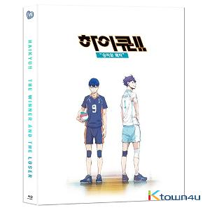 [Blu-Ray] HAIKYU - The Winners and the Losers (Korean ver.)