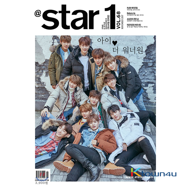 At star1 2017.11 (Wanna One)