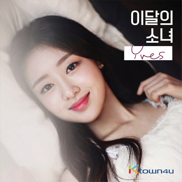 LOONA : Yves - Single Album [Yves] (B ver.)