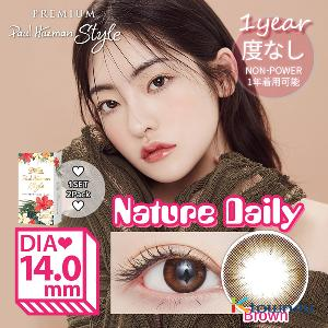 [Paul Hueman Style Premium LENS] [度なし] Paul Hueman Style Premium Nature Daily Brown