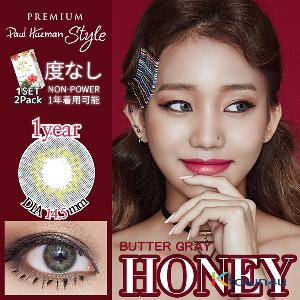 [Paul Hueman Style Premium LENS] [度なし] Paul Hueman Style Premium Honey Butter Gray