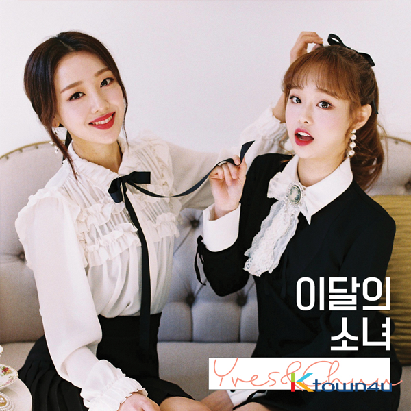 LOONA : Chuu - Single Album [Yves&Chuu]