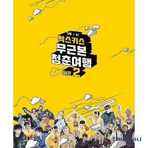 [DVD] SECHSKIES - No Basic Youth Trip DVD Photobook