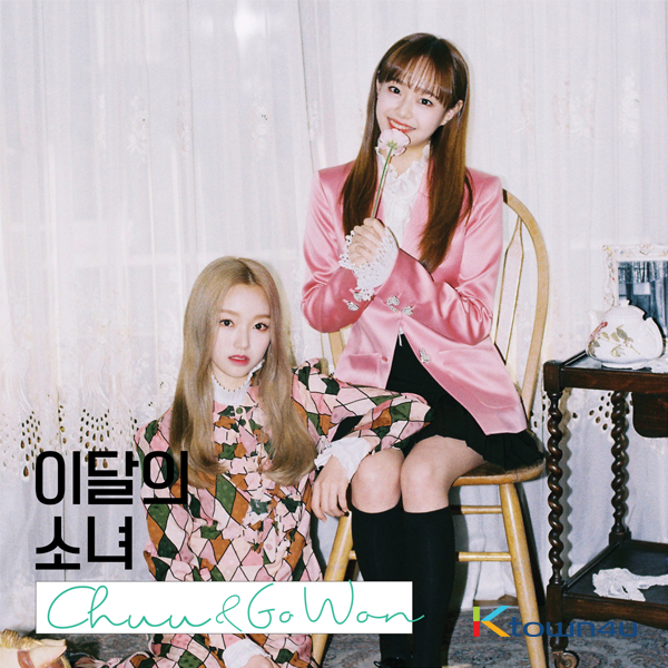 This Month's Girl (LOONA) : Go Won - Single Album [Chuu & Go Won]