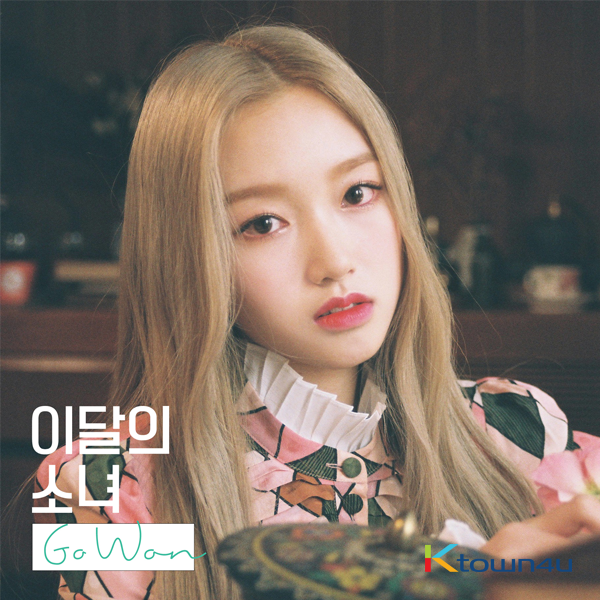 This Month's Girl (LOONA) : Go Won - Single Album [Go Won]