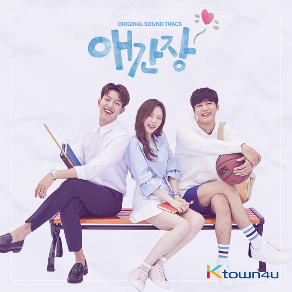 My First Love O.S.T - OCN Drama (Lee Jung Sin, Seo Ji-hun)