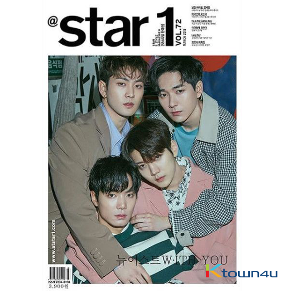 At star1 2018.03 (Cover : NU`EST W)