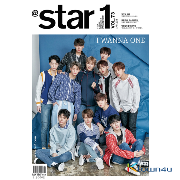 At star1 2018.04 (Cover : WANNA ONE)
