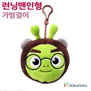 [HAPPYWORLD] SBS Running Man - LIU Keyring Doll (You Jae Seok)