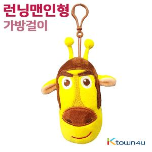 [HAPPYWORLD] SBS Running Man - LONKY Keyring Doll (Lee Gwang Su)