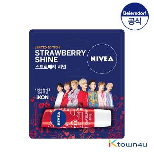 [NIVEA] iKON - NIVEA LIP CARE LIMITED EDITION (STRAWBERRY SHINE)