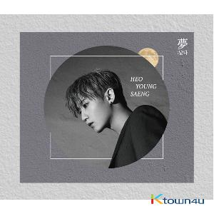 SS301 : Heo Young Saeng - Single Album [夢; Fly]