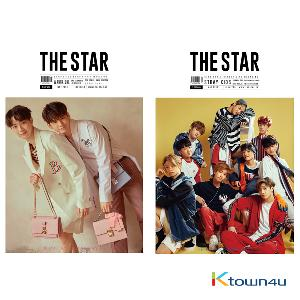 THE STAR 2018.05 A Type (Wanna One : Ong Seong Woo, Lai Kuan-Lin, Back Cover : Stray Kids)