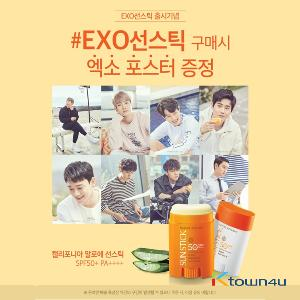 [NATURE REPUBLIC] EXO - New California Aloe Fresh Powdery Sun Stick SPF50+ PA++++ (*Bromide Gift) (*Order can be canceled cause of early out of stock)