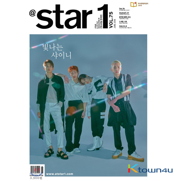 At star1 2018.06 (Cover : SHINee)