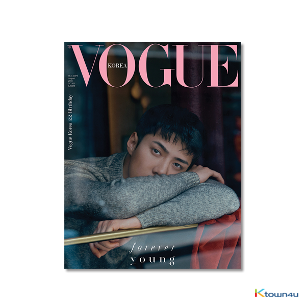 [雑貨] VOGUE 2018.08 B Type (EXO : SEHUN) *Folded Poster gift
