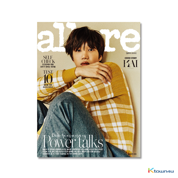 [雑貨] allure 2018.08 B Type (EXO : KAI)
