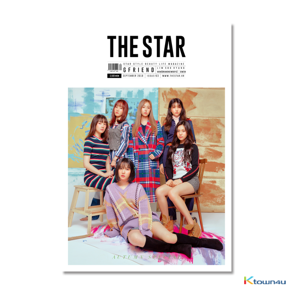 THE STAR 2018.09 (GFRIEND, MXM (BRANDNEW BOYS))