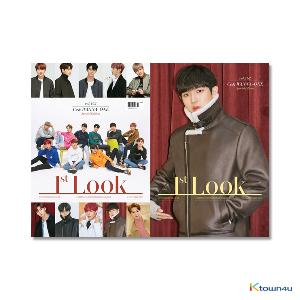 1ST LOOK- Vol.162 (Front Cover : WANNA ONE Group / Back Cover : Kim Jae Hwan)