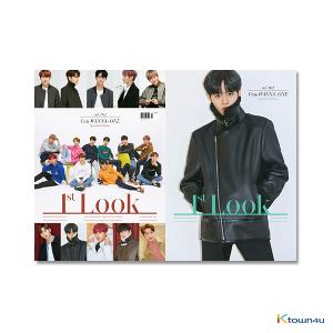 1ST LOOK- Vol.162 (Front Cover : WANNA ONE Group / Back Cover : Lee Dae Hwi)