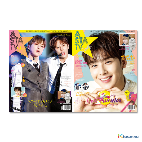ASTA TV + Style 2018.10 VOL.122 3D Style Magazine (Double Cover : Astro : Cha Eun Woo 27p, Wanna One : Kang Daniel & Hwang Min Hyun 38p Contents : BTS 7p, BLACKPINK 8p)