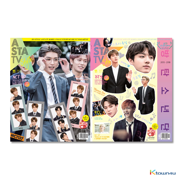 ASTA TV + Style 2018.11 VOL.123 3D Style Magazine (Double Cover : BTS 53p, NCT127 27p Contents : WANNA ONE 20p)