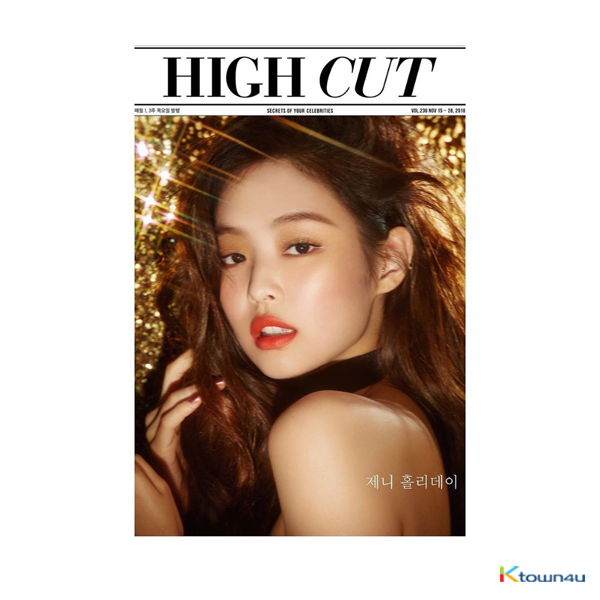 [韓国雑誌] High Cut - Vol.230 (BLACKPINK : JENNIE)