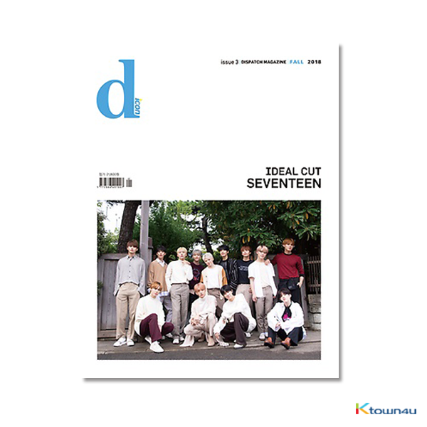 [Magazine] D-icon : Vol.3 Seventeen IDEAL CUT Think about CARAT [2018]