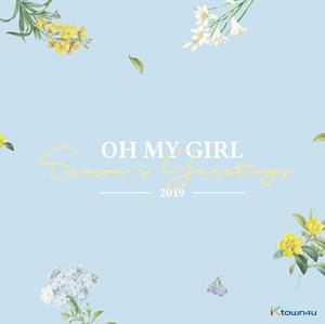 OH MY GIRL - 2019 SEASON'S GREETING
