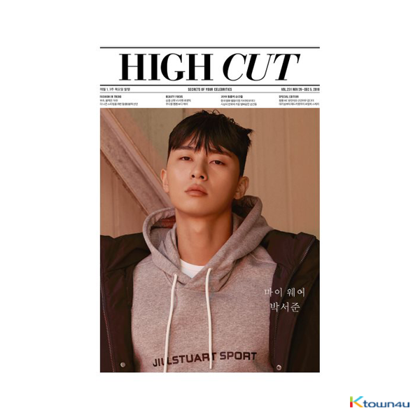 [Magazine] High Cut - Vol.231 (Park Seo Jun)