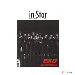 In Star 2018.12 (EXO Special Edition)
