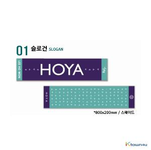 HOYA - FANMEETING GOODS SLOGAN [REPLY]