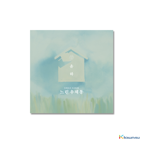 Younha - Single Album [Slow Mailbox] (A Ver.)