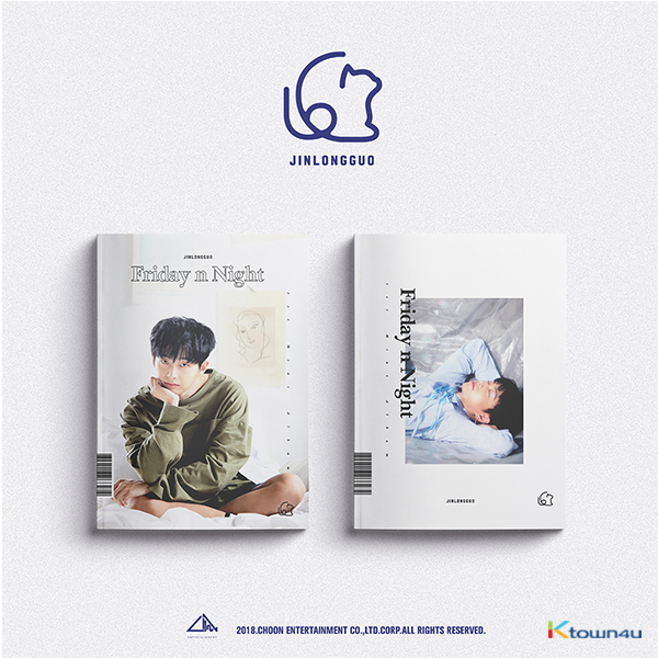 Kim Yong Guk - Mini Album Vol.1 [Friday na Night] (Random Ver.)