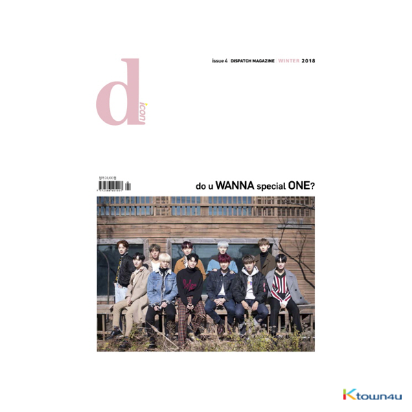 [Magazine] D-icon : Vol.4 do u WANNA special ONE? [2018]