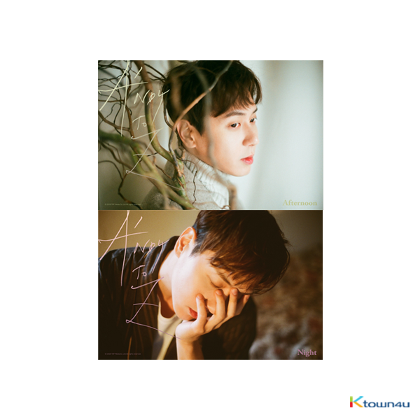 [SET][2CD SET] SHINHWA : ANDY : Album [A'NDY to Z – 선호:하다] (Afternoon Ver. + Night Ver.)