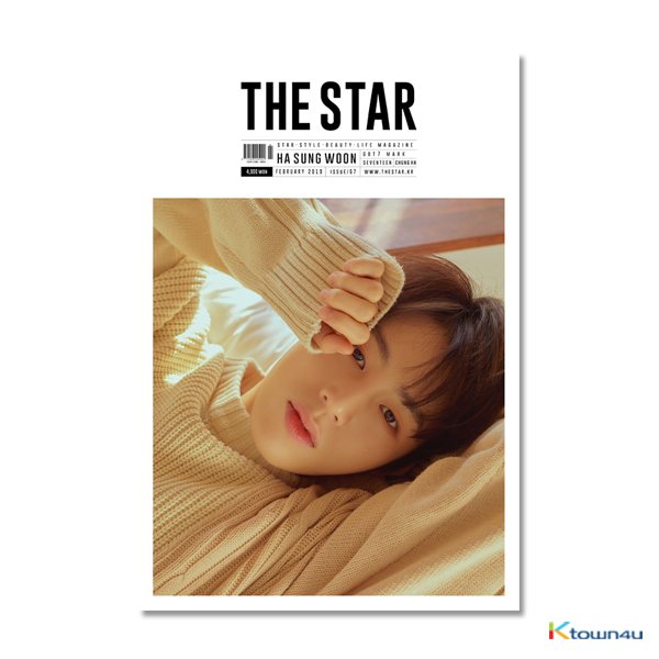 [韓国雑誌] THE STAR 2019.02 A Type (WANNA ONE : HA SUNG WOON, GOT7 : MARK, SEVENTEEN, CHUNG HA) *ブロマイドをプレゼント