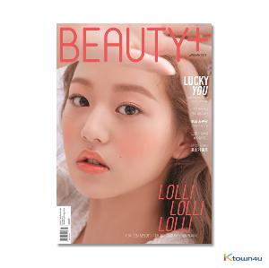 [韓国雑誌] BEAUTY+ 2019.01 (IZ*ONE : Jang Won Young)