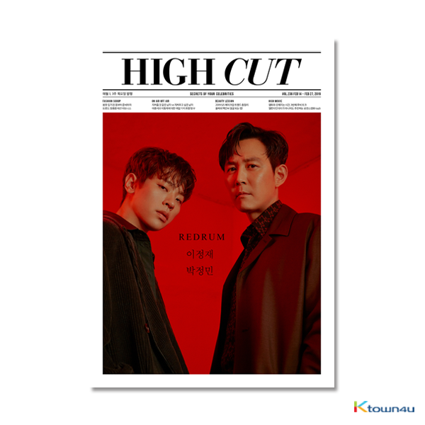[韓国雑誌] High Cut - Vol.236 (Lee Jung Jae, Park Jung Min)