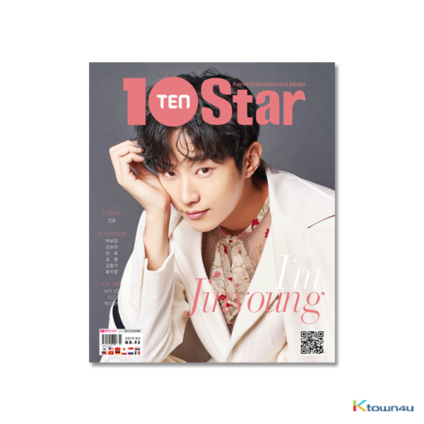 [韓国雑誌] 10+STAR 2019.03 (Cover : Jin Young)