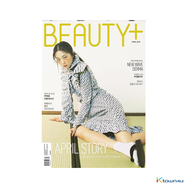 [韓国雑誌] BEAUTY+ 2019.04 B Type (Red Velvet : スルギ)