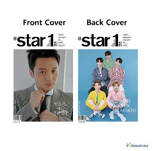 [韓国雑誌] At star1 2019.05 (Front Cover : Byun Yo Han / Back Cover : AB6IX)