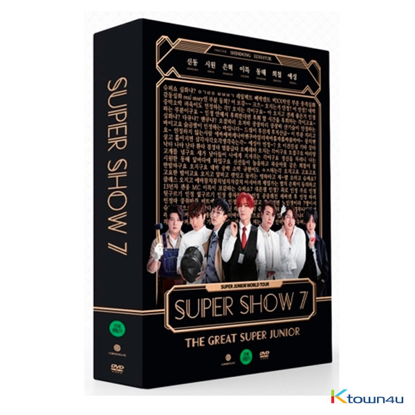 【韓国盤】 [DVD] SuperJunior - SUPER SHOW 7 DVD