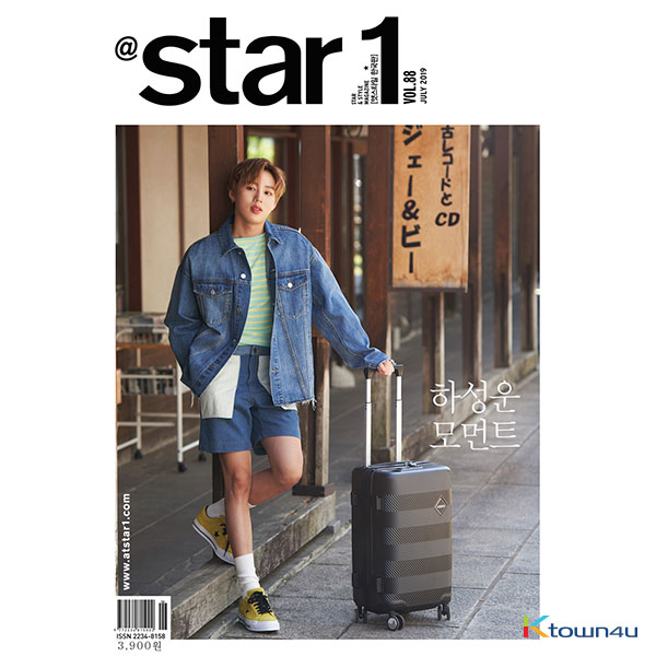 [韓国雑誌] At star1 2019.07 (Ha Sung Woon)